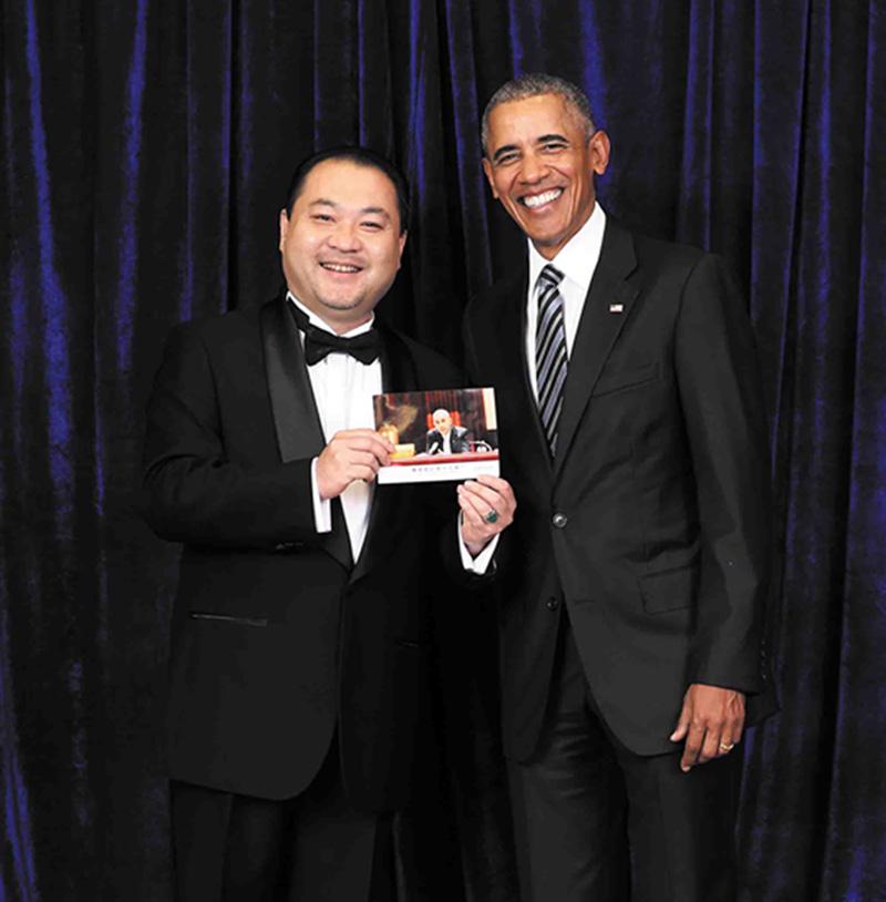 美利坚合众国第44任总统贝拉克·侯赛因·奥巴马阁下