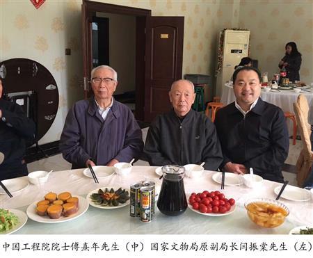 中国工程院院士傅熹年先生(中)国家文物局原副局长闫振棠先生(左)
