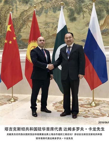 塔吉克斯坦共和国驻华首席代表达姆多罗夫·卡龙先生