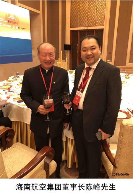 海南航空集团董事长陈峰先生