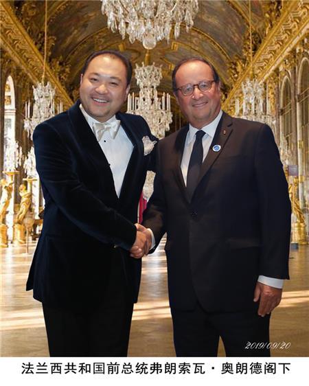 法国前总统弗朗索瓦·奥朗德阁下